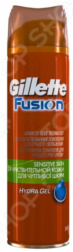 Гель для бритья Gillette Fusion Hydra Gel Sensitive Skin Gillette - артикул: 940442
