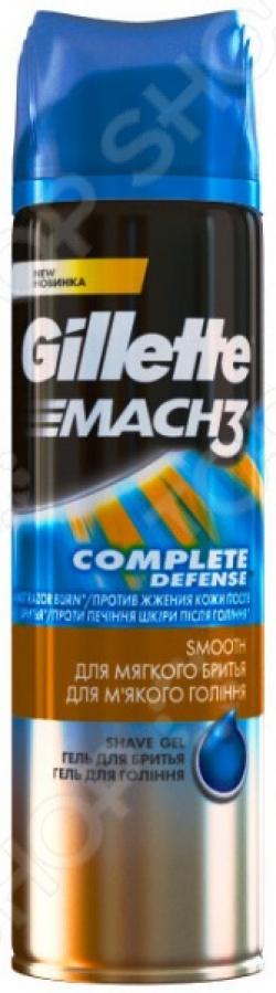 Гель для бритья Gillette Gillette Mach 3 Soothing Gillette - артикул: 940448