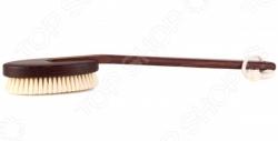 Щетка для тела Redecker с длинной ручкой Redecker - артикул: 1629174