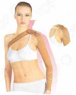 Рукав медицинский эластичный компрессионный Tonus Elast с наплечником 0403-01 Tonus Elast - артикул: 830260